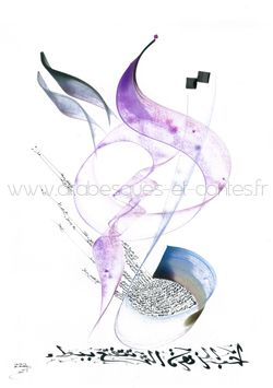 Calligraphie Arabe - L'Amour - L'Amour est une fleur qui s'ouvre tout doucement