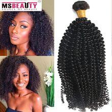 Grade 7A Brazilian Curly Virgin Hair Kinky Curly Virgin Hair 3pcs/ lot Unprocessed Remy Human Hair Weave Afro Kinky Curly Hair(China (Mainland))