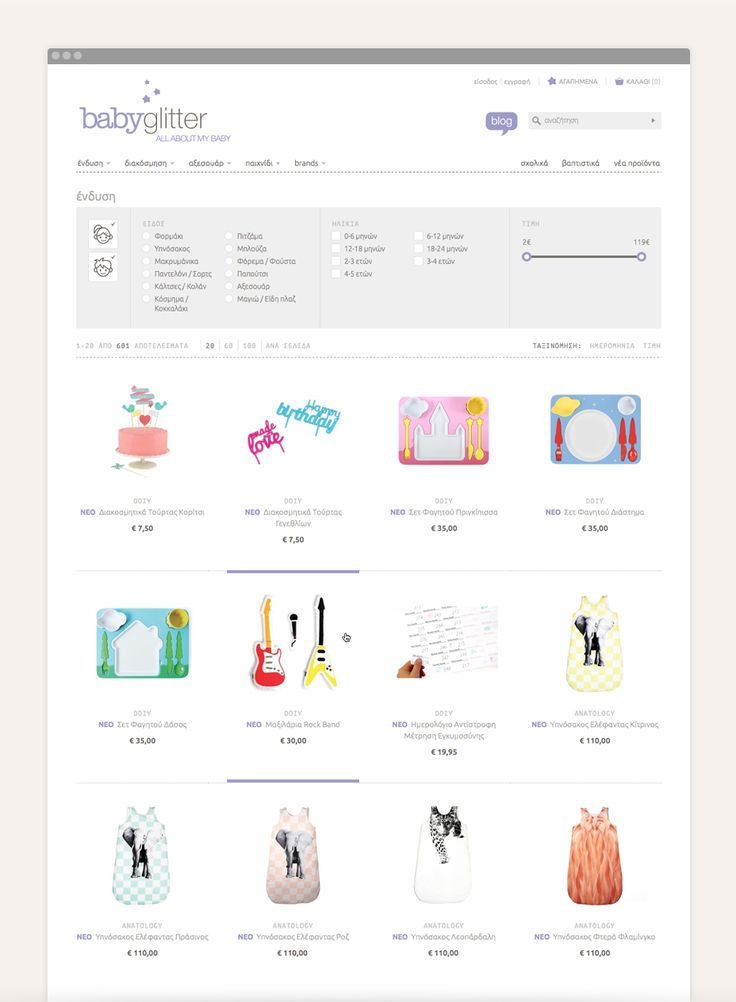 Product list page - Babyglitter | Radial