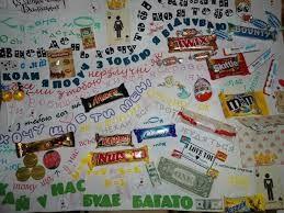 Картинки по запросу плакат с пожеланиями на день рождения своими руками со сладостями