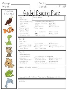 FREE - guided reading lesson plan template - sample!