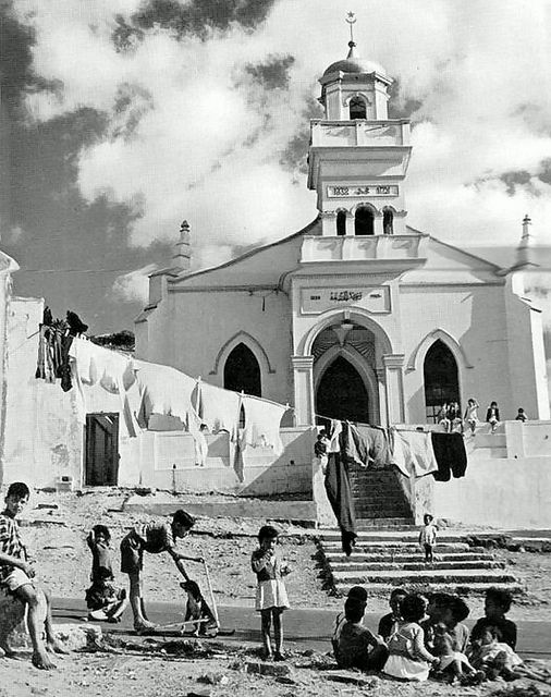A Mosque in Bo-Kaap 1960  Flickr - Photo Sharing!