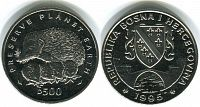 010398 Босния и Герцеговина 500 динаров 1995 год Памятная монета: Сохраним Планету Земля: Ежи.