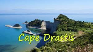 cape drastis - Αναζήτηση Google