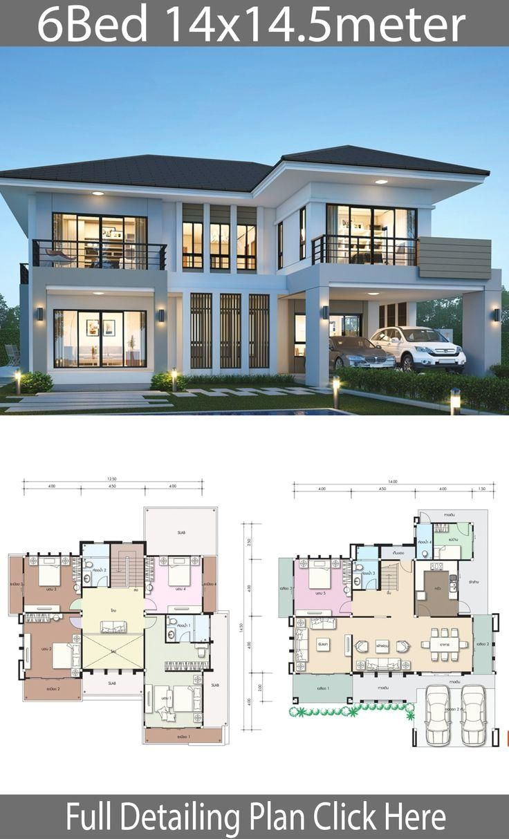 House Plan 14x14 5m With 6 Bedrooms House Garden 14x145m Garden Home Beautiful House Plans House Layout Plans Duplex House Design