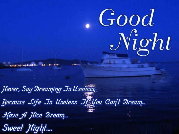 Good Night wishes, images and quotes : Gud nite messages and pictures
