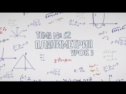 """«Математека» (от слов """"Математика"""" и """"Библиотека"""") — онлайн-курс математики в рамках школьной программы для абитуриентов и студентов начальных курсов с учето..."""