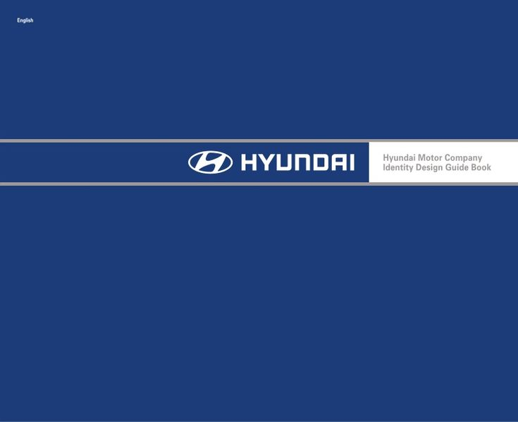 hyundai-manual-de-identidade-visual by Studio Beto Lima Design  via Slideshare