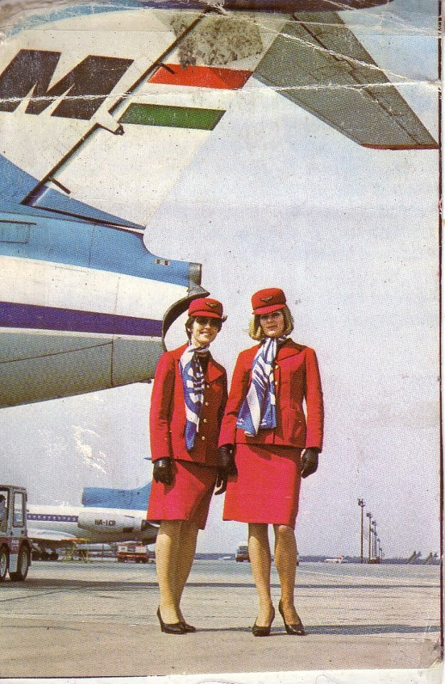 Malév-Hungarian airline,70s