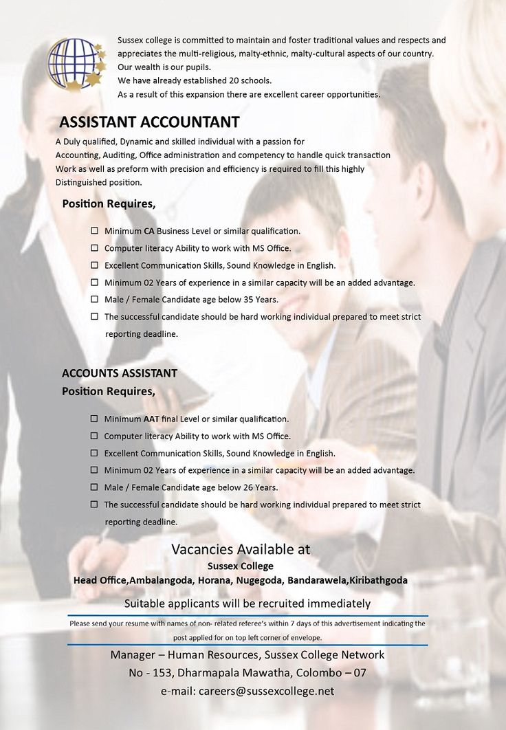 Assistant Accountant at Sussex College | Career First