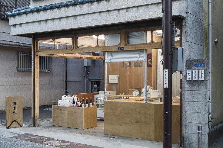OKOMEYA—Rice Ball Shop for OWAN.INC by Schemata Architects / Jo Nagasaka — Medium