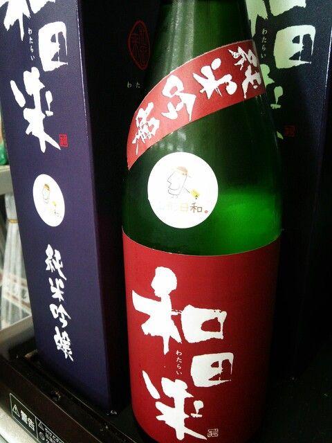 純米吟醸 和田来 山形DC限定品