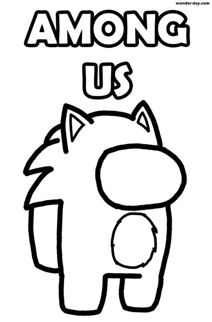 Among Us Coloring Pages Print For Free 80 Coloring Pages In 2020 Coloring Pages Color Inspirational Tshirts