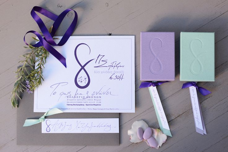 Lovely hues for your wedding day!