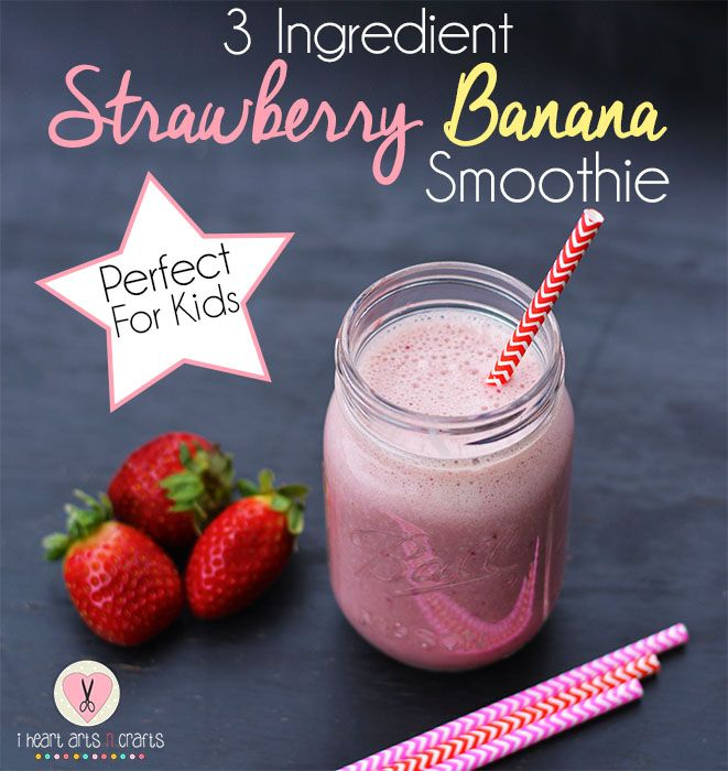 Delicious 3 Ingredient Strawberry Banana Smoothie - I Heart Arts n Crafts