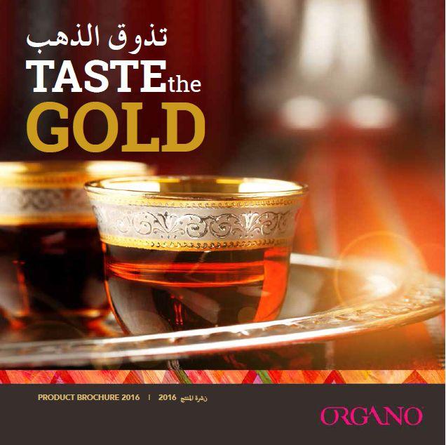 Organo Gold Millionaires Days in Dubai - Burj Al Arab A Direct Sales Be in a Canadian team with me. Visit http://davidgenevieve.myorganogold.com/ae-en/ and joint the Organo family. http://davidgenevieve.myorganogold.com/ae-ar/