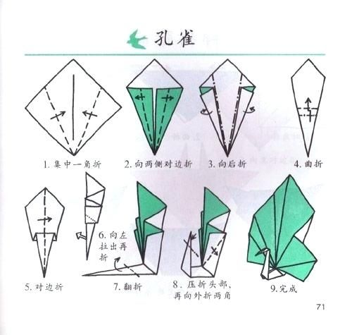 How To Fold An Origami Swan Origami Peacock Instructions