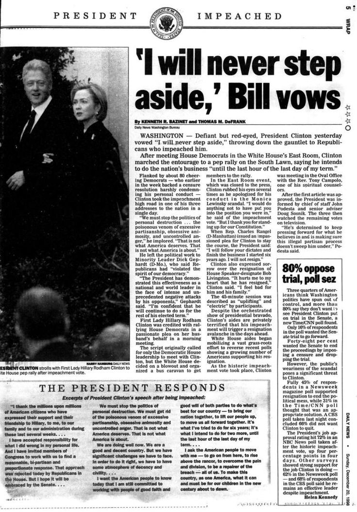 The New York Daily News published this on December 20, 1998.