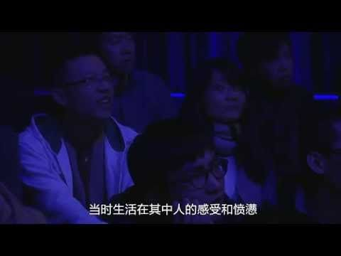 Chai Jing's review: Under the Dome – Investigating China's Smog 柴静雾霾调查:穹...