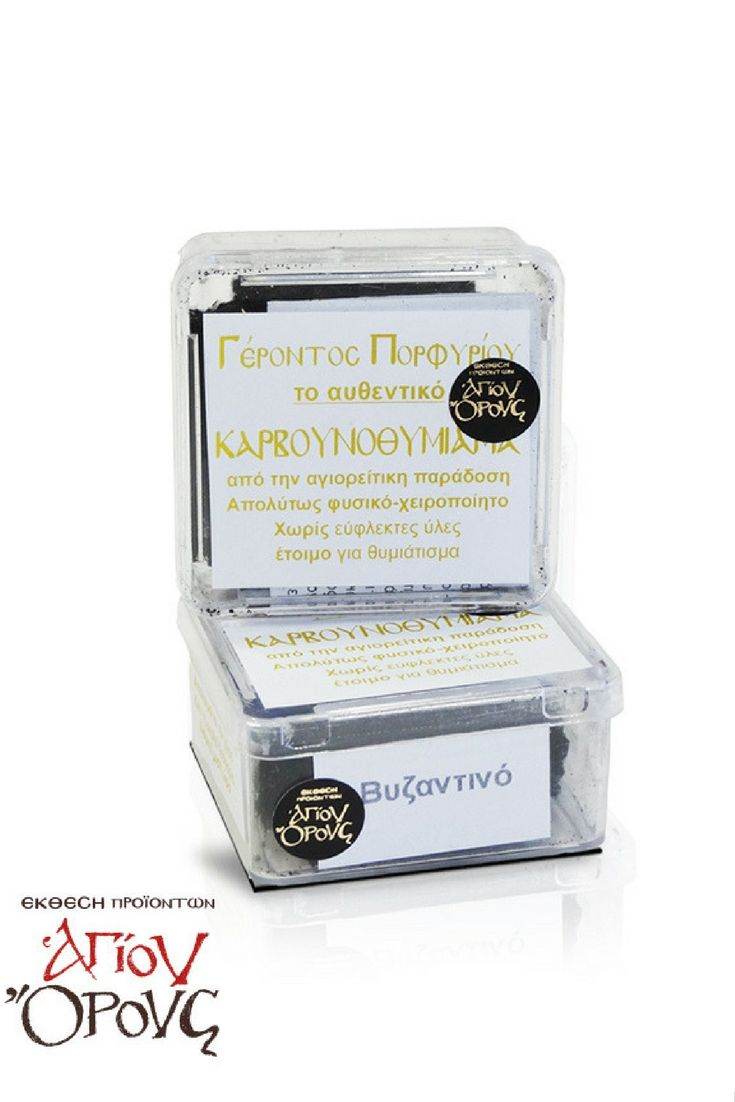 Aromatic Charcoals for Incense Burning – 4 Flavors - Aromatic Charcoals for Incense Burning are authentic monastic handiwork. They are made according to Athonite tradition, such as manufactured by Saint Porphyry in Garden of the Virgin Mary. With no flammable materials, they are ready for censes. #mount #athos #saint #porphyriios #charcoal #mt #athos #agio #oros