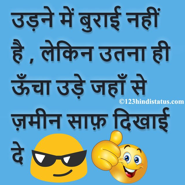 Latest Quotes In Hindi: 1000+ Images About Hindi Status On Pinterest