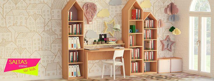 Μας αρέσει το ιδιαίτερο και σας το προτείνουμε. #saltasepiplo #kids #furniture