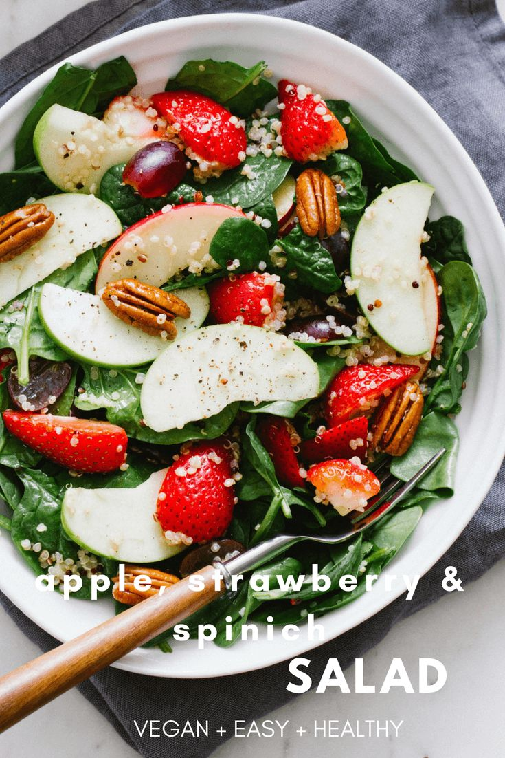 Strawberry, Apple + Quinoa Spinach Salad… There are some grapes in there too! …