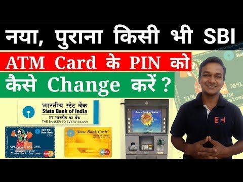 Apne New Ya Purana Kisi Bhi SBI ATM Card Ke PIN  Ko Change Kaise Kare ?   How To Change SBI ATM Card PIN In Hindi ?   अपने नए या पुराने किसी भी SBI के ATM Card के PIN को कैसे बदलें ?   #pin #password #sbi #statebankofindia #explaininhindi #change #security #atm