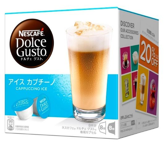 Cómo prepararte un café con hielo con las cápsulas Cappuccino Ice de Dolce Gusto (16 cápsulas en cada paquete – 8 tazas de café)