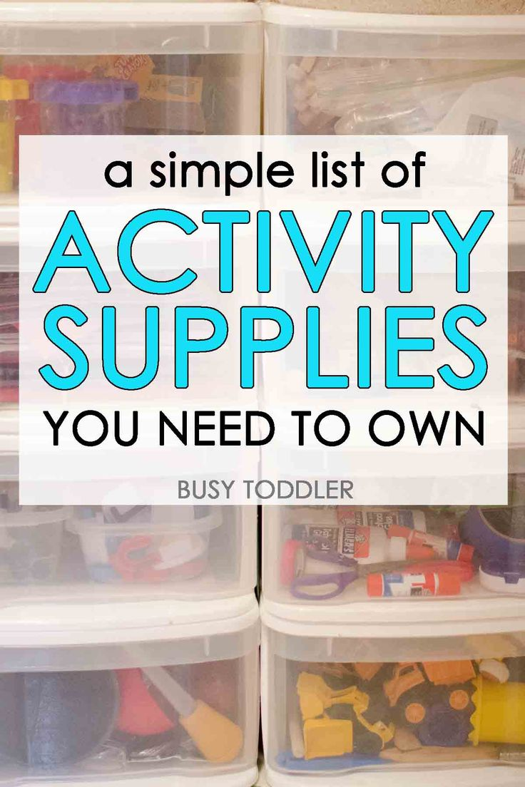 A Simple List of Activity Supplies you need to own - check out this simple list of activity supplies