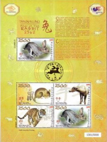 2011 Chinese New Year - Year of the Rabbit. Issued date: 25 January 2011
