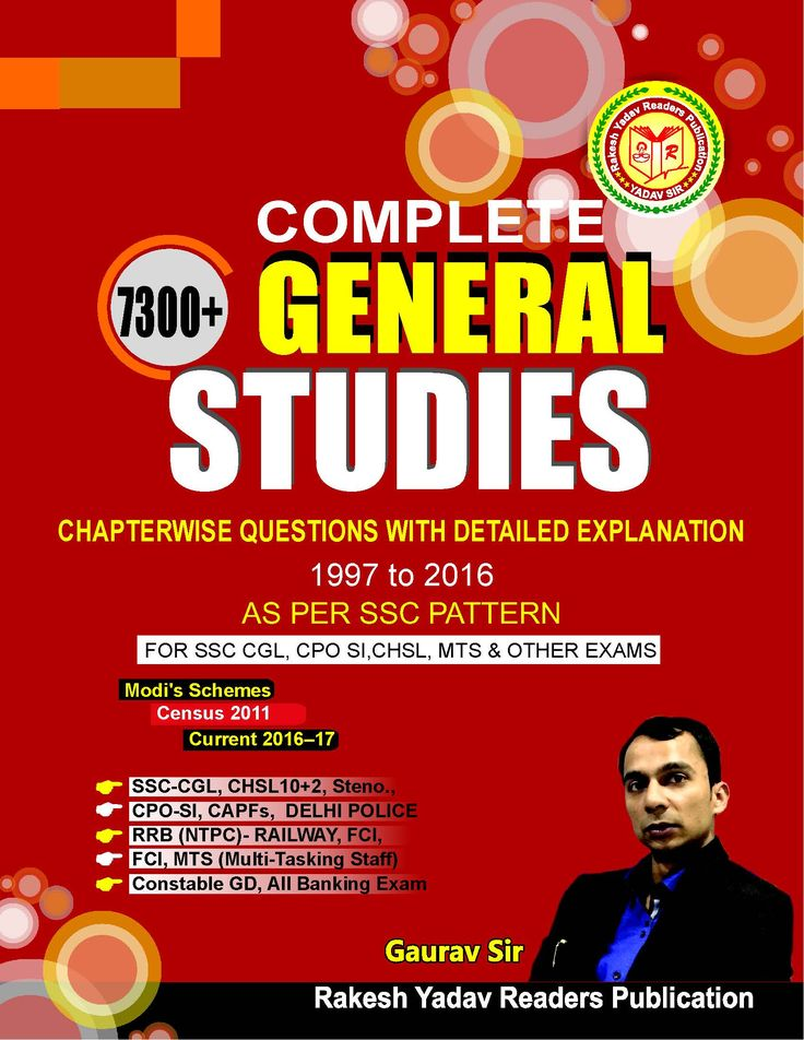 18 best engineering ebooks pdf images on pinterest pdf ssc general studies 7300 by rakesh yadav sir pdf fandeluxe Gallery