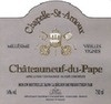 Chapelle St. Arnoux Chateauneuf du Pape 2009 $22.40 - The Wine Guy