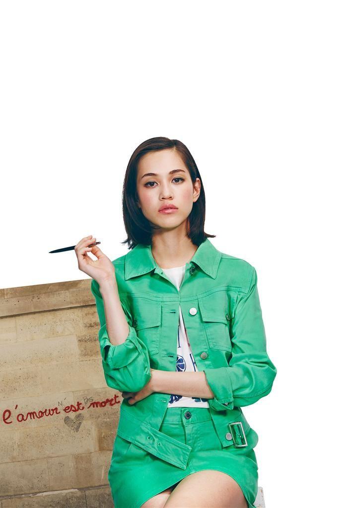 Kiko Mizuhara for Maison Kitsuné Spring 2015 Ready-to-Wear - Collection - Gallery - Look 1 - Style.com