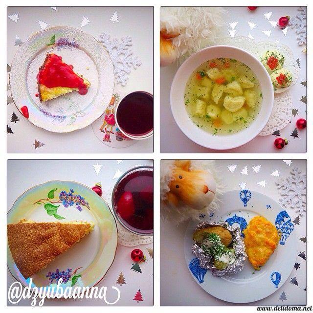Комплекс 18 Детский завтрак «А-ля чизкейк» «Супчик на курином бульоне с ньокки + фаршированные яйца» «Торт бисквитный сухой» Ужин «Картофель, запеченный в фольге»