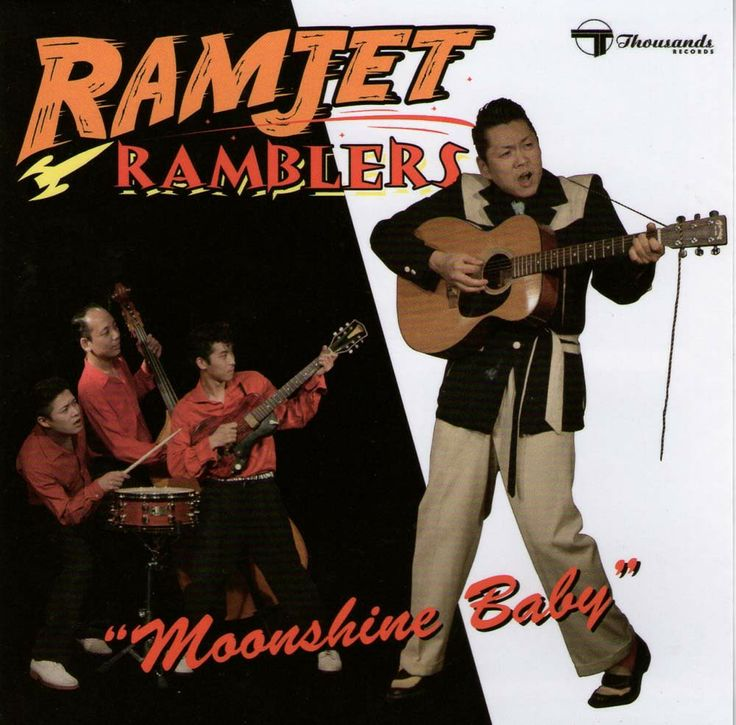 Ramjet Ramblers: Wild rockabilly band from Japan