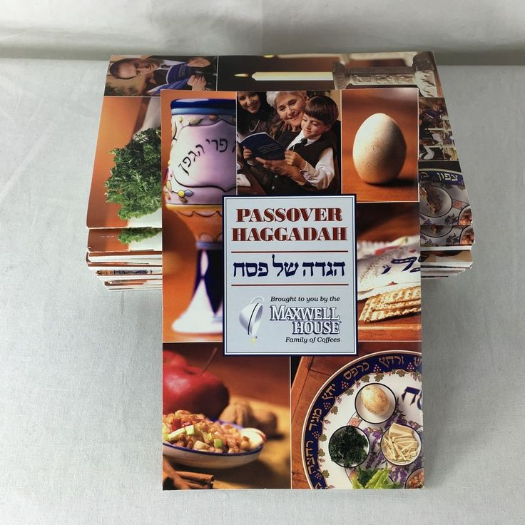 Maxwell House Passover Haggadah LOT of 18 Seder Photos Cover 1998 1999 2000 2003