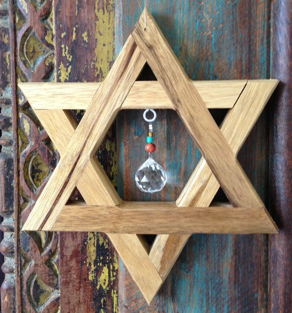 Star of David, Housewarming gift, Judaica, Hanukkah gifts, Hannukah Decorations, Magen David, Wooden Judaica, Spirits