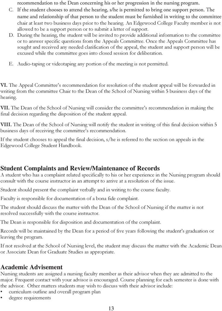 academic dean cover letter
