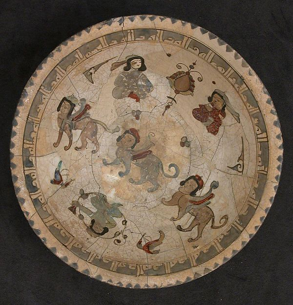 12th–13th century Persian Bowl