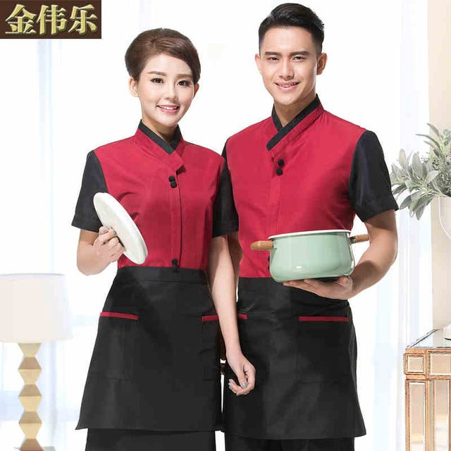 Top 13 best Waiter Uniforms images on Pinterest | Apron, Aprons and  KB92