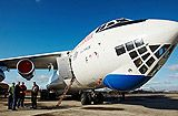 Space Affairs HALO PARACHUTE TANDEM JUMP 30,000FT