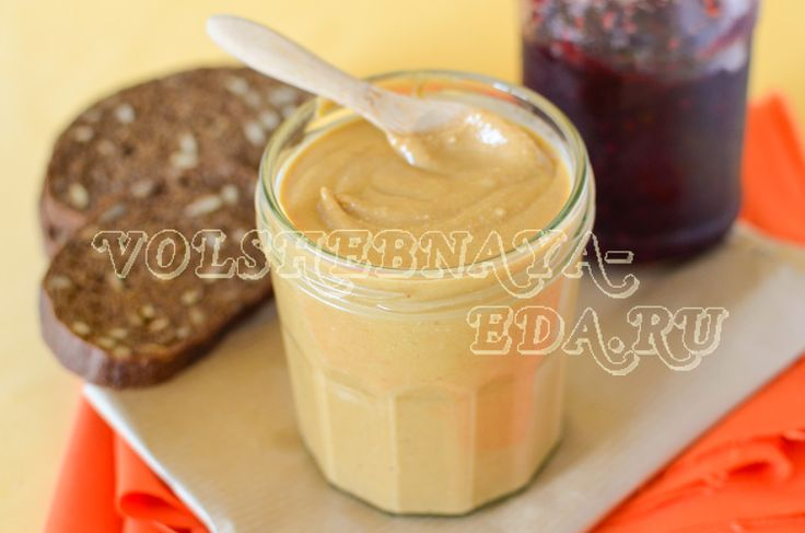 Арахисовая паста==300 грамм сырого арахиса (очищенного или в шелухе – нет разницы) 40-50 мл растительного масла без запаха 1 ч. ложка меда ¼ ч. ложки соли (лучше морской)