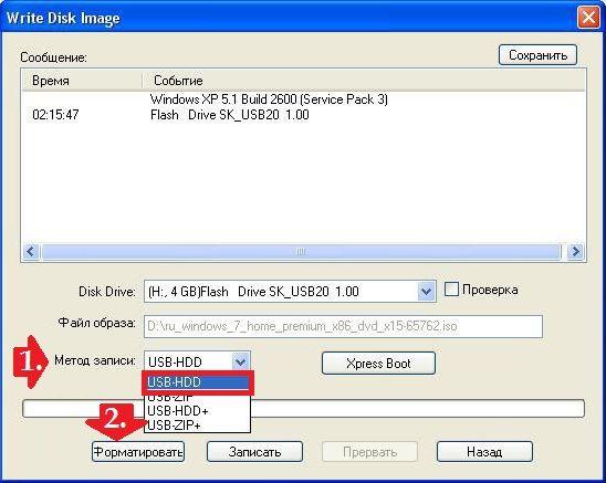 Как создать загрузочную флешку с Ultraiso | help-me-now ru