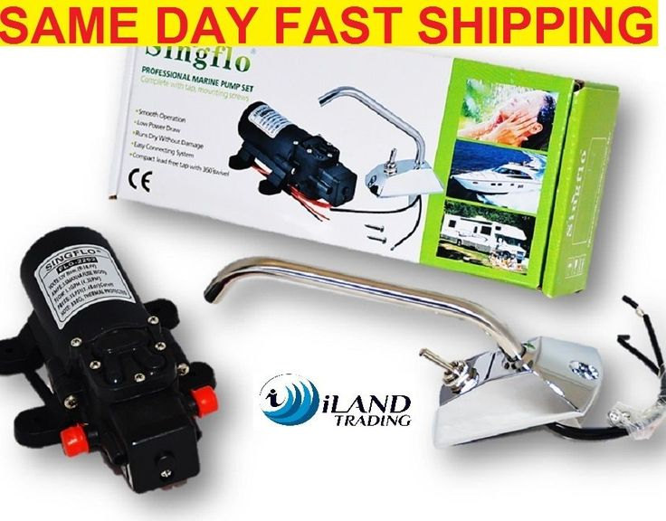 12V Galley Electric Water Pump Tap Faucet KIT Caravan Boat FAST POST & WARRANTY  in Vehicle Parts & Accessories, Caravan Parts, Accessories | eBay!