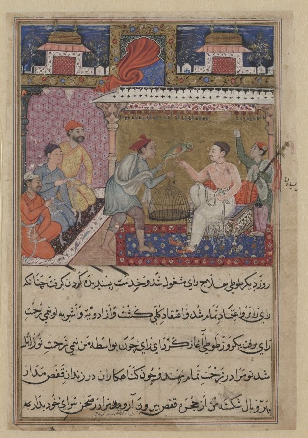 Tuti-Nama (Tales of a Parrot): Tale V, The Hunter Offers the Mother Parrot to the King of Kamarupa | Cleveland Museum of Art