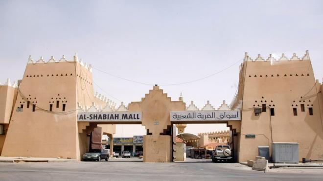 اجمل وارخص 8 أماكن ترفيهية بالدمام Dammam Landmarks Travel