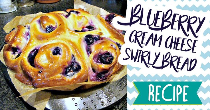 Super soft, moist and yes, very very addictive! Enjoy this Blueberry Cream Cheese Swirly Bread. #recipe #food