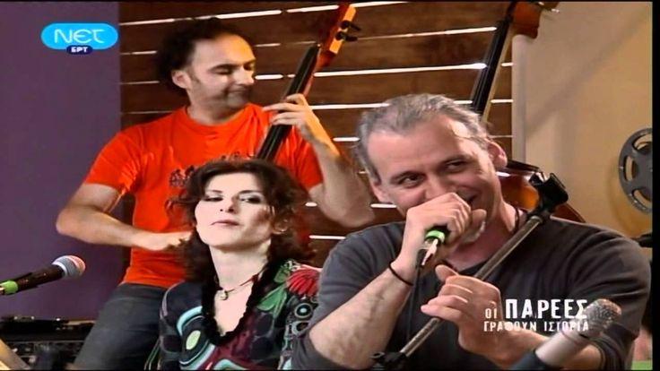Μάκης Σεβίλογλου - Τζέλεμ τζέλεμ (Τσιγγάνικο)