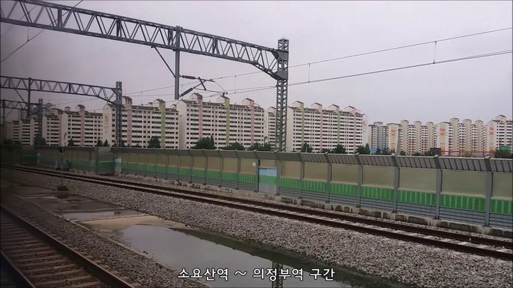 (Remix) 서울 1호선 소요산역-신창역 1배속 주행영상, Seoul Subway Line 1 Entire Section Dri...